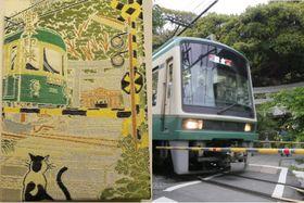 鎌倉市の御霊神社の御朱印帳(左)と神社の前を走る江ノ電