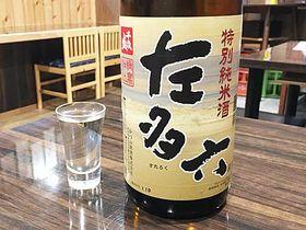 秋田県鹿角市 かづの銘酒
