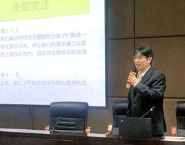 20日、中国・成都市で開かれたフォーラムで講演するNPO法人「北いわて未来ラボ」の神先真理事長(共同)