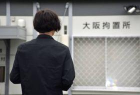 林真須美死刑囚との面会を終えた長男=大阪市都島区の大阪拘置所前