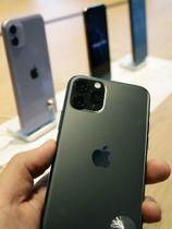 スマートフォン「iPhone」の新型「11」シリーズ