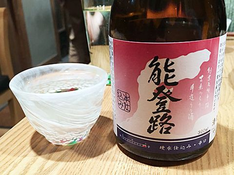 【3237】能登路 本仕込み 本醸造(のとじ)【石川県】