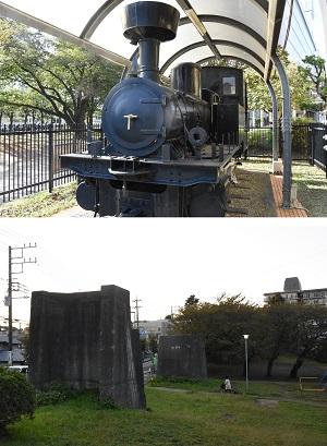 (上)新津田沼駅の近くの公園で展示されている蒸気機関車、(下)千葉県鎌ケ谷市の公園に残る演習線の橋脚