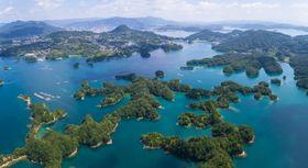 「世界で最も美しい湾クラブ」に加盟認定された九十九島(佐世保市提供)