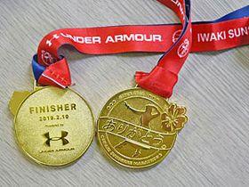 送付が開始されたメダル