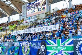 千葉県の台風被害からの復旧を願う横断幕を掲げる徳島サポータ―=22日、千葉市のフクダ電子アリーナ