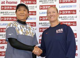 ソフトボールの日米対抗を前に握手を交わす、日本の宇津木麗華監督(左)と米国のローラ・バーグ監督=19日、東京ドーム