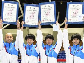 3年ぶりの優勝を果たしたフェンシング少年男子フルーレ=アダストリアみとアリーナ
