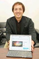 終末期の意思決定をサポートするウェブサイトへの寄付を呼び掛ける内田浩稔さん
