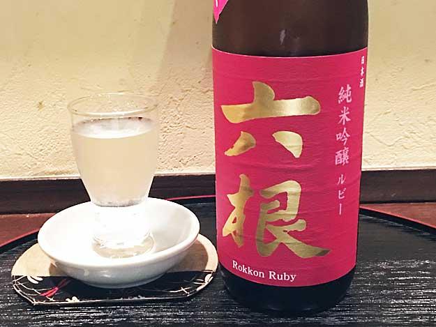 青森県弘前市 松緑酒造