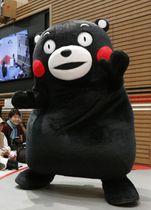 熊本県のPRキャラクター「くまモン」
