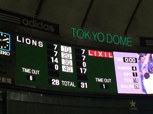 強豪LIXILにあと一歩及ばなかった=撮影:Ayako Konishi、8月25日、東京ドーム