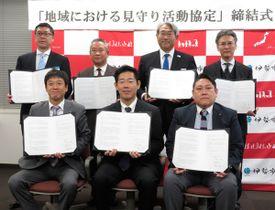 【見守り活動に関する協定を結んだ鈴木市長(前列中央)と各事業所代表ら=伊勢市役所で】