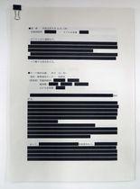 大半を黒塗りで開示された文書