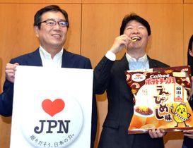 「えびめし味」を試食する伊原木知事(右)と伊藤社長兼CEO