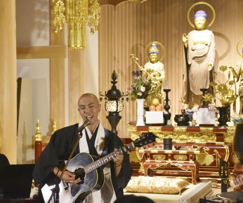 松山市の宝厳寺でライブをする薬師寺さん