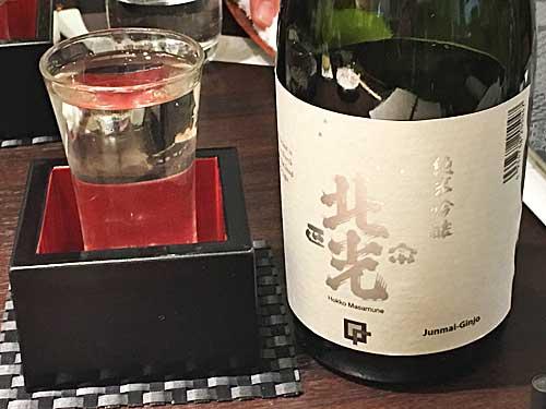 長野県飯山市 角口酒造店