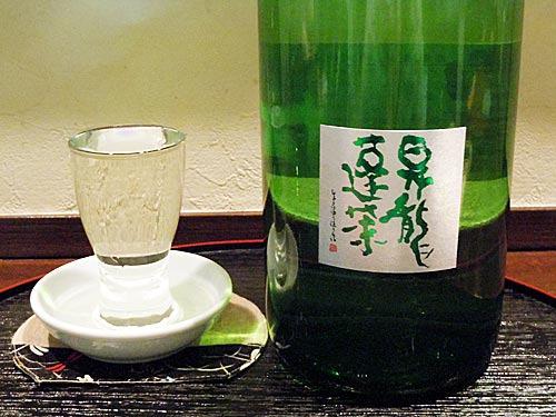 神奈川県愛甲郡愛川町 大矢孝酒造
