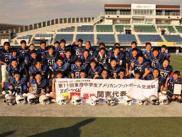 関東選抜の選手たち=写真提供・東京都アメリカンフットボール協会