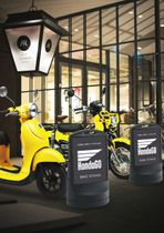 ホンダの無料バイクレンタルサービス「HondaGO BIKE STAND」