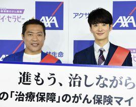 アクサ生命の新CM発表会に登場した岡田将生(右)とはなわ=11日、東京都内