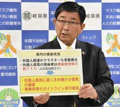 岐阜県内の感染者が1000人を超えたことを受けて記者会見する古田肇知事=27日午後1時10分、県庁