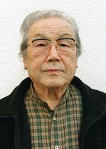 死去した宮崎進さん