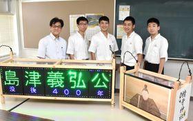 製作した電子灯籠を囲む生徒ら=姶良市の加治木工業高校