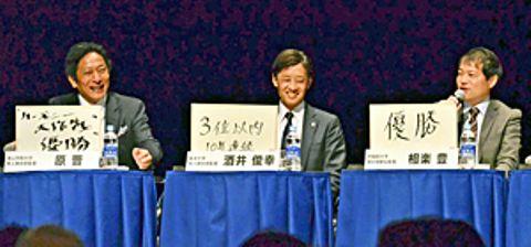 目標順位や理想のレース展開について語った(右から)相楽監督、酒井監督、原監督