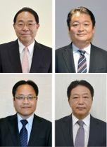 山梨県知事選に4氏が届け出 (左上から時計回りで)後藤斎氏、長崎幸太郎氏、米長晴信氏、花田仁氏
