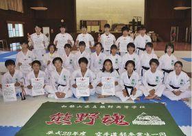 個人と団体で入賞した熊野の男女