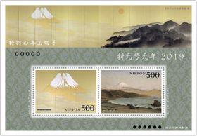 お年玉くじの賞品となる切手シートのデザイン。中央右の「新元号」の部分に新元号、左の「00000」に通し番号が入る(日本郵便提供)