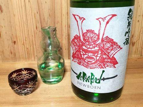 【4459】赤武 AKABU 純米吟醸 生酒 NEWBORN(あかぶ)【岩手県】