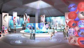 宮島水族館の新たな展示施設のイメージ図