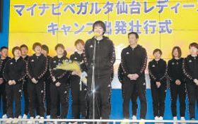 選手を代表して決意表明する浜田選手(中央)。右隣は辛島監督