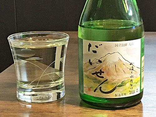 鳥取県西伯郡伯耆町 久米桜酒造