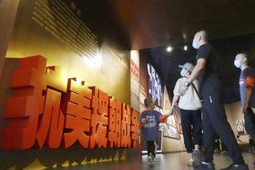 中国遼寧省丹東にある「抗米援朝記念館」=9月(共同)