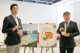 「五島のフィッシュハム」をPRする濵口社長(右)ら=長崎市浜町、樂ギャラリー