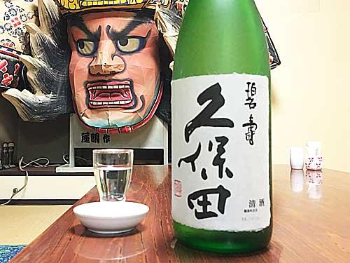 新潟県長岡市 朝日酒造