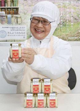 特産パスクラサンのバター商品化 さんようみねるば、甘み生かす