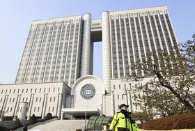 ソウル高裁が入る庁舎(共同)
