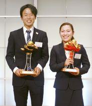 MVPを受賞した女子の永井葉月(右)と男子の田中世蓮=22日、東京都内