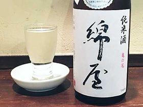 宮城県栗原市 金の井酒造