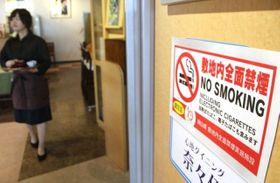 飲食店に掲げられた「敷地内全面禁煙施設」の認定ステッカー=岡山市北区駅元町