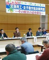 東京都内で開かれた強制徴用被害者への補償の道を探るシンポジウム=17日午後