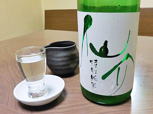 兵庫県神戸市 泉酒造