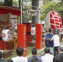 ラグビーW杯の開幕まで1カ月、東京・丸の内に「ラグビー神社」が登場し、記念式典が開かれた=20日午前