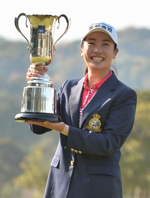 ゴルフ ヤオ(台湾)初優勝、三浦10位 アクサレディース
