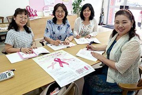 乳がんアドバイザー試験、来年1月に実施 沖縄初 受験に向け勉強会