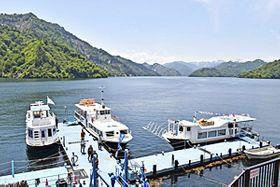 奥只見ダムから尾瀬入山口までをつなぐ遊覧船の乗船場